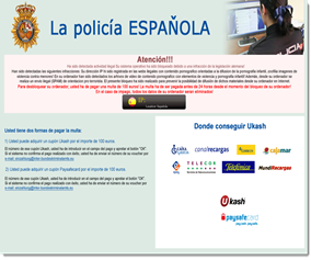 Virus de la Policía